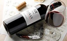 权益1积分 红酒免费享