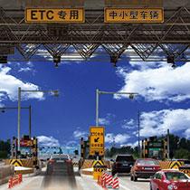 【北京】平安信用卡, ETC代扣享优惠