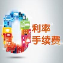 【武汉】刷平安信用卡,电信业务分期享0利息0手续费优惠!