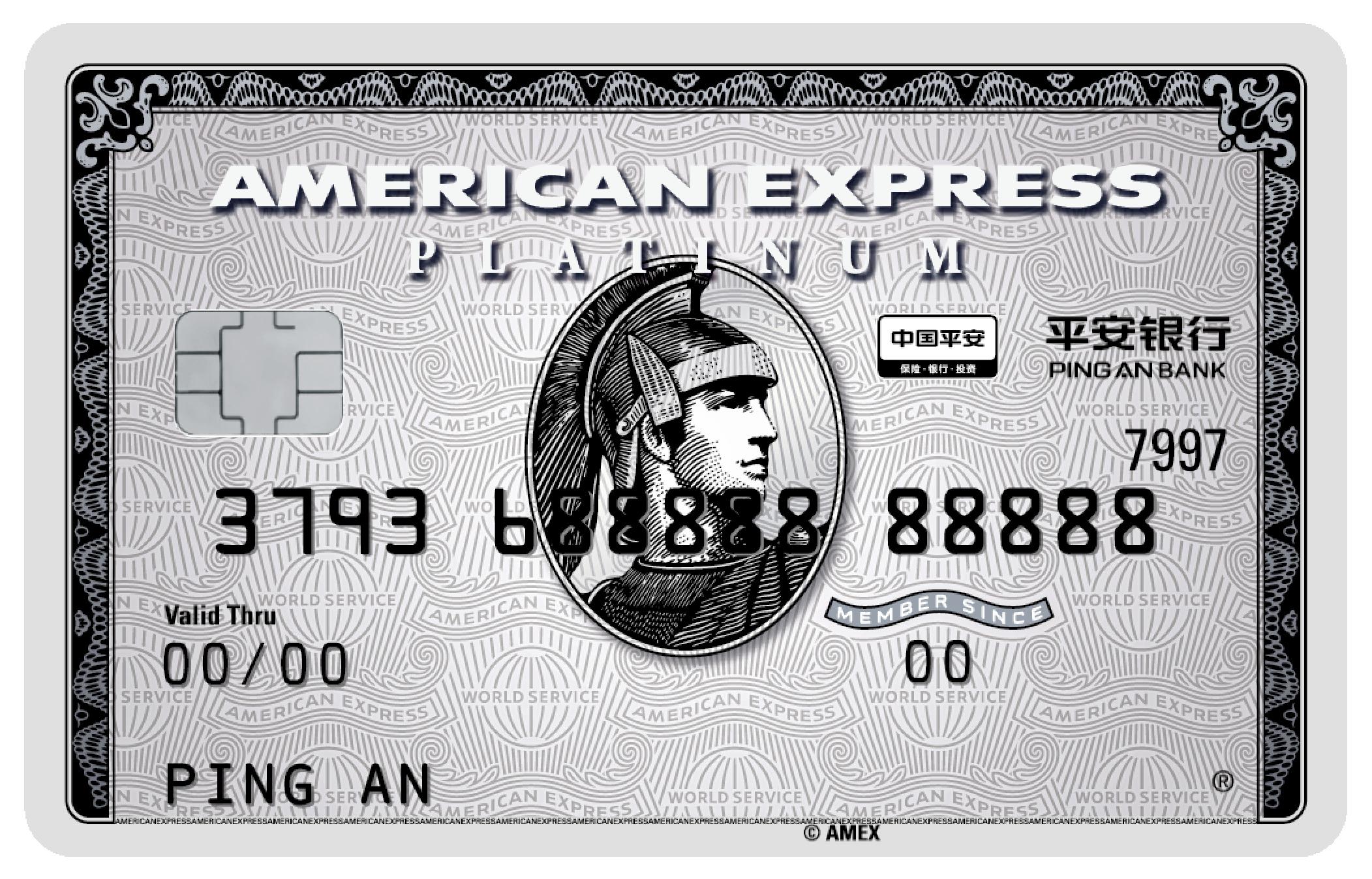 美国运通®百夫长白金卡