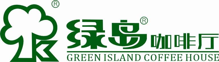 绿岛咖啡厅(桥南店)